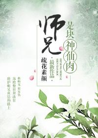 阴阳师Ⅱ借命
